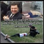 Чёрная душа Порошенко